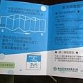 手製書教學.JPG