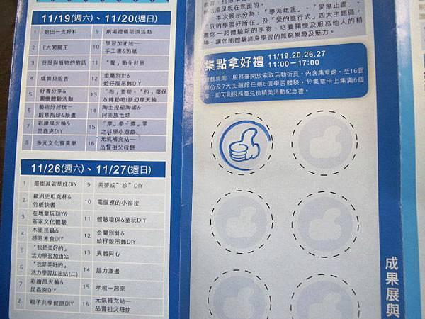 現場手冊 (1).JPG