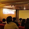 2012國際書展 (5).JPG