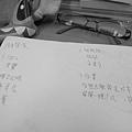 5.30企劃書的開始 (1)