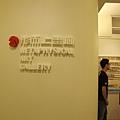 2012.4.28三宅信太郎展