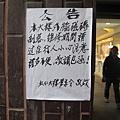 2012.4.28三宅信太郎展 (5)
