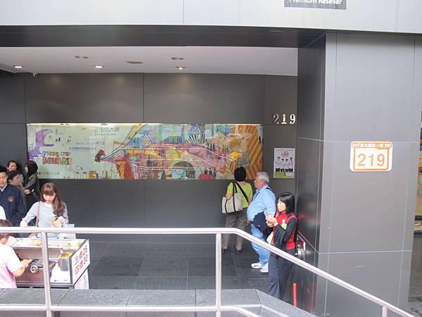 2012.4.28三宅信太郎展門口