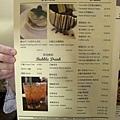 奇怪魔女餐廳-慶功聚餐 (10)