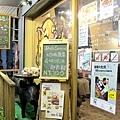 奇怪魔女餐廳-慶功聚餐 (12)