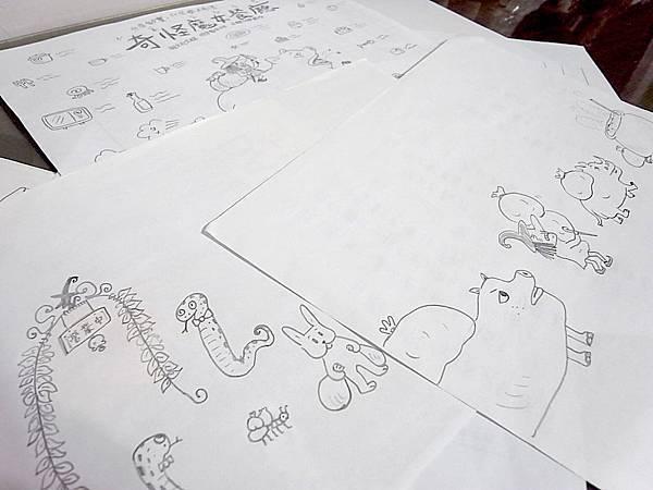 2012.8.08先用a4紙打草圖