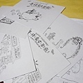 2012.8.11圖畫紙草圖完成