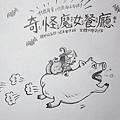2012.8.12最重要的封面先畫