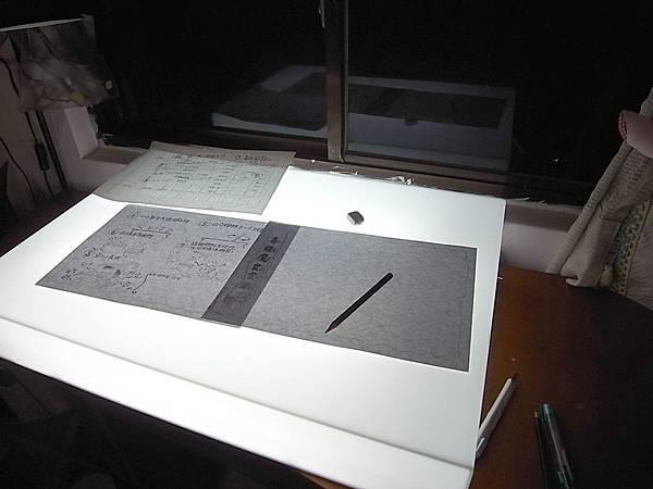 2012.8.11燈箱上草圖