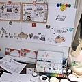 2012.8.15上色過程(整體確認)