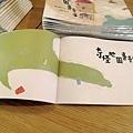 00封面和內頁 (4)