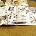 00封面和內頁 (10)