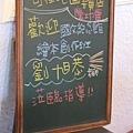 01繪本班慶功宴兼手工包裝廠 (1)