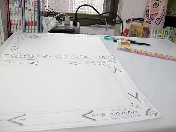 信子迷宮地圖製作過程 (1)