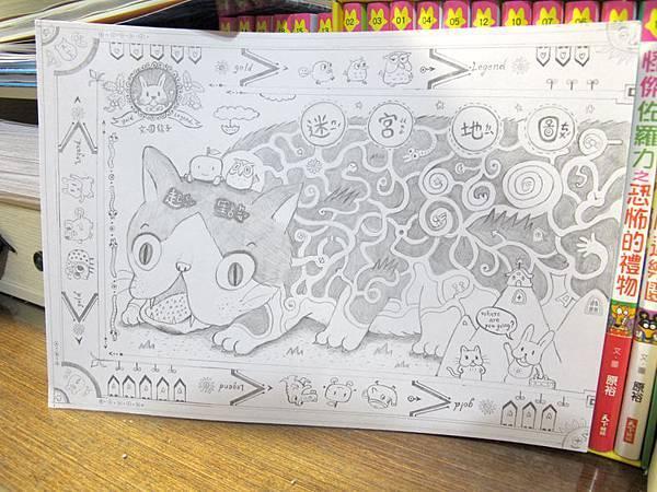 信子迷宮地圖製作過程 (4)