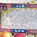 信子迷宮地圖製作過程 (13)