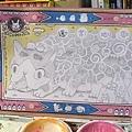 信子迷宮地圖製作過程 (14)