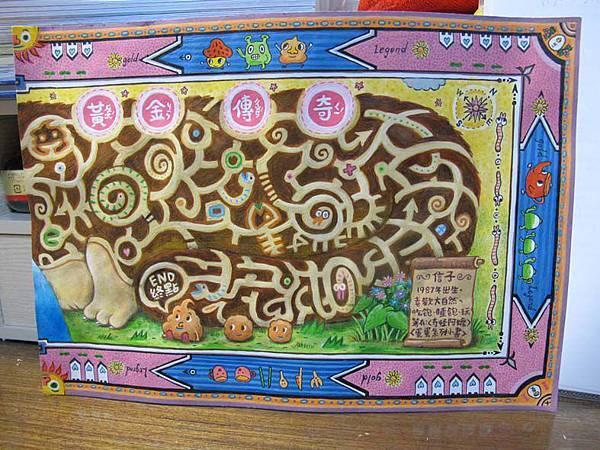 信子迷宮地圖製作過程 (24)