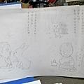 A4紙上的草圖 (2)