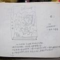 草圖本構想 (2)
