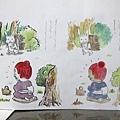 繪製前的彩稿嘗試 (4)