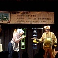 2009.12.19新莊福營看繪本演繪本  (22)
