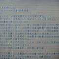 2009.12.19新莊福營看繪本演繪本  (42)