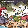 FB小兔子奇怪阿嬤的宣傳圖-2拷貝