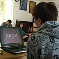 20130307奇怪阿嬤分享會 (3)