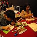 20130203國際書展簽書會