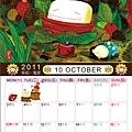10-信子手繪2011三角桌曆圖.jpg