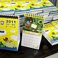 """三角桌曆""""製作過程""""(月曆樣本分類-1).JPG"""