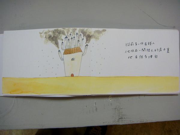 煙囪的故事 (2).JPG