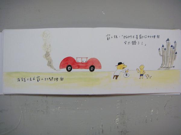 煙囪的故事 (15).JPG