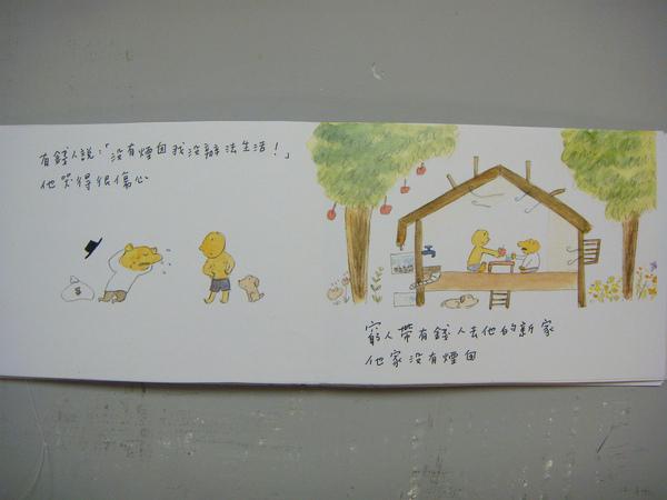 煙囪的故事 (16).JPG