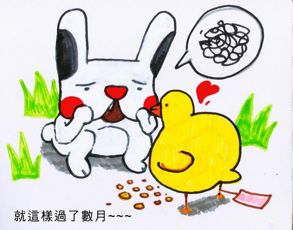 偷菜兔2009年9月27日-日記006.jpg