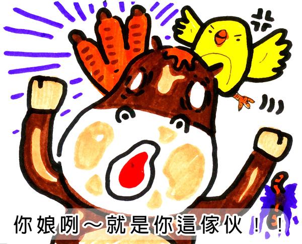 偷菜兔的第7天(小蟲的愛) .jpg