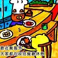 偷菜兔的第8天(中秋烤肉~同學會篇).jpg