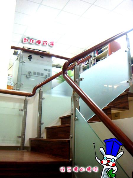 往五樓的樓梯.jpg