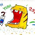 ohyeah2010.jpg