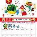 1-信子手繪2011三角桌曆圖.jpg