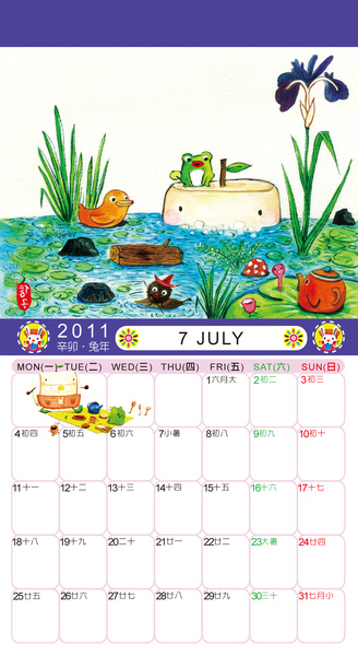 7-信子手繪2011三角桌曆圖.jpg