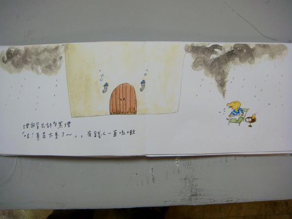 煙囪的故事 (3).JPG