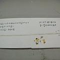 煙囪的故事 (4).JPG