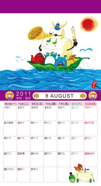 8-信子手繪2011三角桌曆圖.jpg