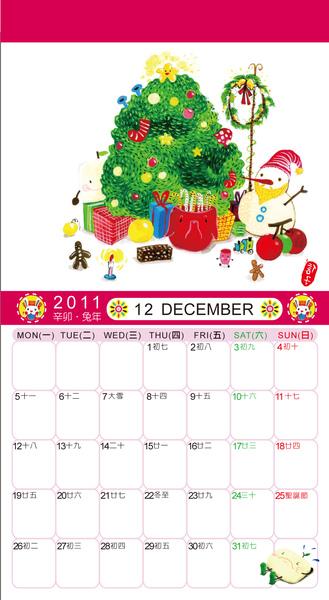 12-信子手繪2011三角桌曆圖.jpg
