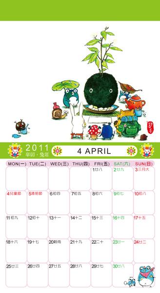 4-信子手繪2011三角桌曆圖.jpg