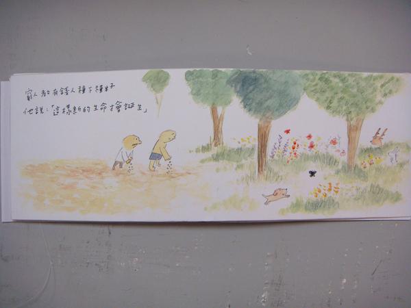 煙囪的故事 (18).JPG