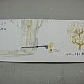煙囪的故事 (13).JPG