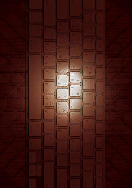 海市蜃樓-2虛幻的文明.jpg